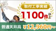 ���չ�������1000��ʾ�