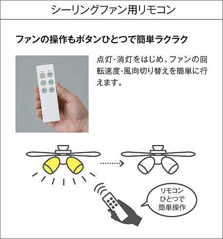 DCH-41038Y LED 電球色 5灯 薄型 軽量 DAIKO(ダイコー)製シーリングファンライト