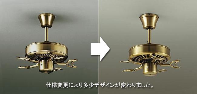 DP-35202G + DP-35320 + DP-35207 傾斜対応 DAIKO(ダイコー)製シーリングファン