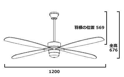 YCF-014S4SS/YCF-014S + P40S 傾斜対応 軽量 DAIKO(ダイコー)製シーリングファン
