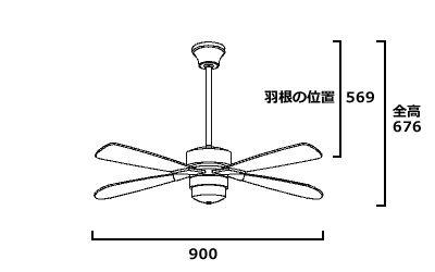 YCF-015S4SS/YCF-015S + P40S 傾斜対応 軽量 DAIKO(ダイコー)製シーリングファン