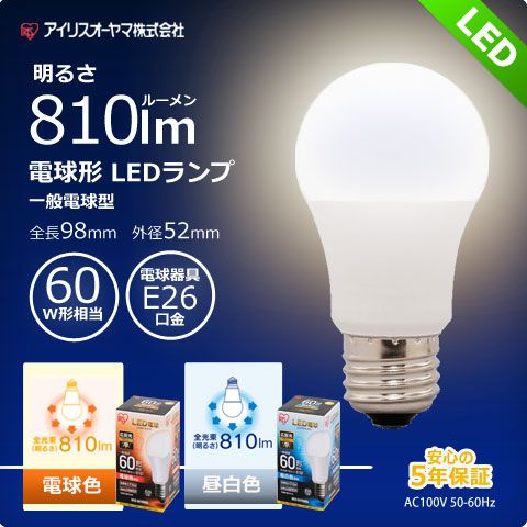 BIG-101BK + LD2602 / ND2602,Windouble(4-lights)ウィンダブル LED 電球色/昼白色 4灯 Life on Products(ライフオンプロダクツ)製シーリングファンライト