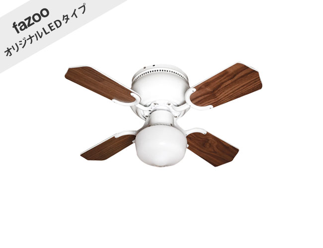 CF30-001 + LED133WW / LED133CWF,LAGUNA 30inch(ラグナ30インチ) LED 電球色/昼白色 1灯 薄型 小型 軽量 HERMOSA(ハモサ)製シーリングファンライト