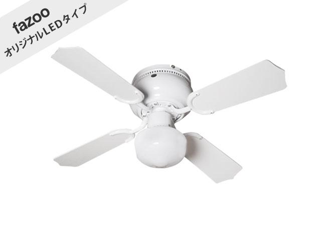 CF36-002 + LED133WW / LED133CWF,LAGUNA 36inch(ラグナ36インチ) LED 電球色/昼白色 1灯 薄型 軽量 HERMOSA(ハモサ)製シーリングファンライト