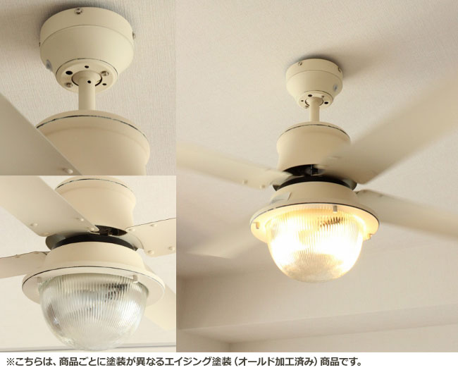 CF42-003WH,VENICE(ヴェニス42インチ) 傾斜対応 電球色 2灯 軽量 HERMOSA(ハモサ)製シーリングファンライト