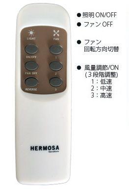CF-006-NT,BAR WOOD CEILING FAN  LED 電球色 1灯 薄型 軽量 HERMOSA(ハモサ)製シーリングファンライト