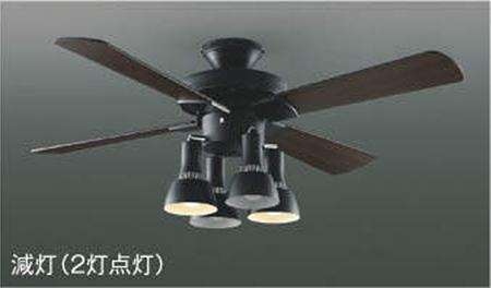 AM47470E + AA47474L / AA47474L(N) LED 電球色/昼白色 4灯 薄型 軽量 KOIZUMI(コイズミ)製シーリングファンライト