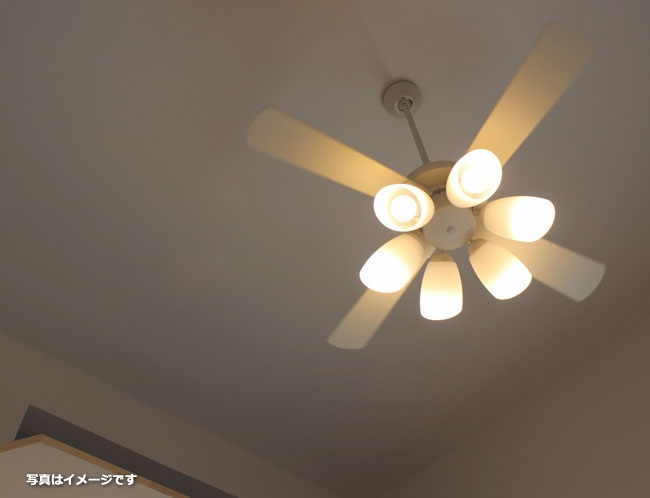 AEE695071 + AA43192L / AA43192L(N) + AEE590057 + AE40393E 傾斜対応 LED 電球色/昼白色 5灯 KOIZUMI(コイズミ)製シーリングファンライト
