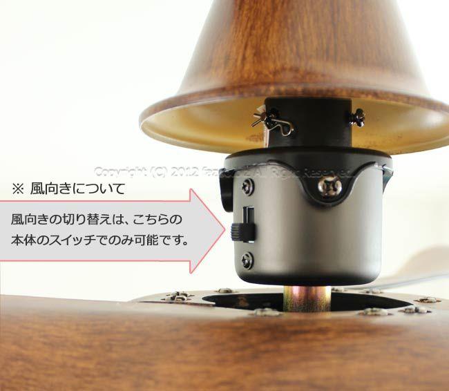 F844-DK + DR524-ODK,LightWave 木目 ハワイ輸入ファン 大風量 傾斜対応 LED 調光 電球色 1灯 MinkaAire(ミンカエアー)製シーリングファンライト