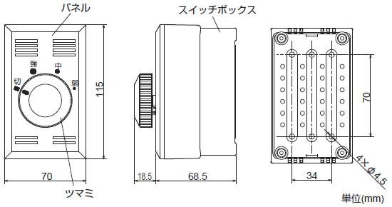 C90-YC 大風量 傾斜対応 軽量 MITSUBISHI ELECTRIC(三菱電機)製シーリングファン