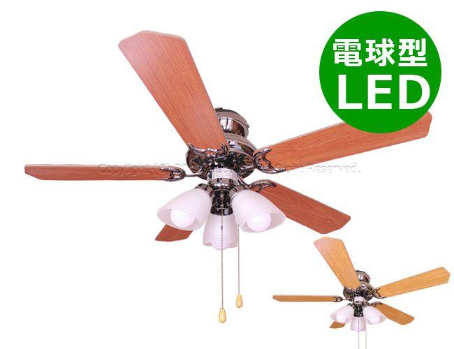ND-CFL-PC + LD2602 / ND2602 / ND-CFL-PC(L) LED 電球色/昼白色/昼光色 3灯 薄型 軽量 NIHON DENKO(日本電興)製シーリングファンライト