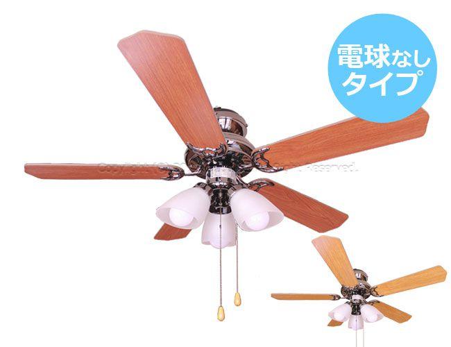 ND-CFL-PC  3灯 薄型 軽量 NIHON DENKO(日本電興)製シーリングファンライト