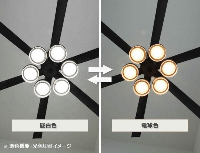 WF247 + WF269PC 大風量 LED 調光・光色切替(電球色-昼白色) 6灯 薄型 ODELIC(オーデリック)製シーリングファンライト