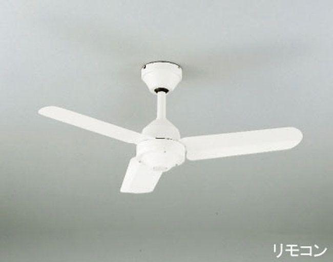 WF401 傾斜対応 軽量 ODELIC(オーデリック)製シーリングファン