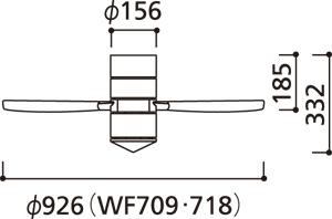 WF718 ODELIC(オーデリック)製シーリングファン【生産終了品】