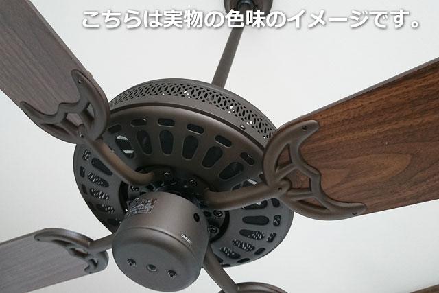 WF772P1 大風量 軽量 ODELIC(オーデリック)製シーリングファン