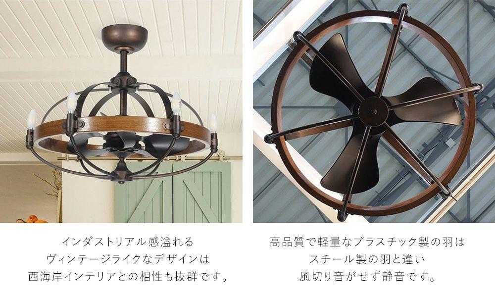 AS-5190-6 + AS-5190-6-60cm,ファンデリア  大風量 LED 電球色 6灯 小型 ORRB(オーブ)製シーリングファンライト