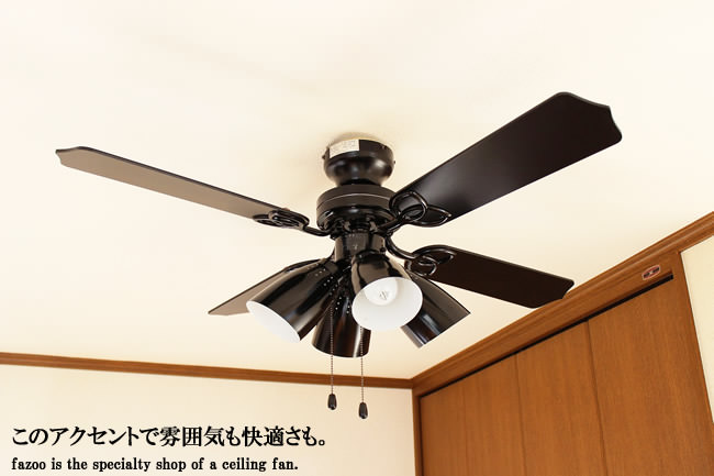 TKM-42BK4LK TOKYOMETAL(東京メタル工業)製シーリングファンライト【生産終了品】