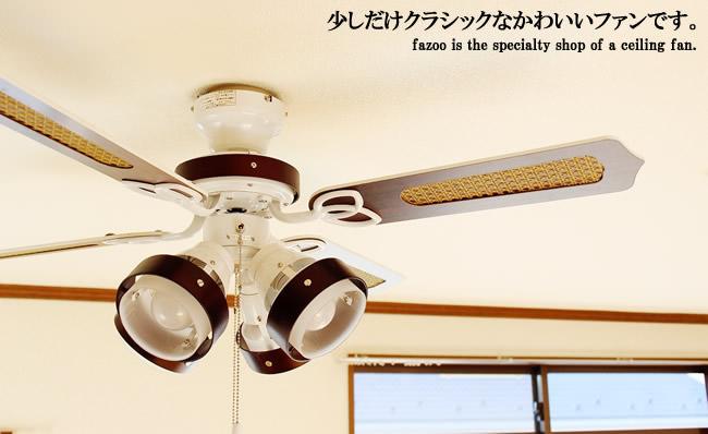TKM-42GLASS4LK TOKYOMETAL(東京メタル工業)製シーリングファンライト【生産終了品】