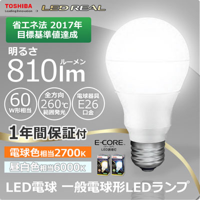 TKM-42GLASS4LKND + LD2602 / ND2602 TOKYOMETAL(東京メタル工業)製シーリングファンライト【生産終了品】