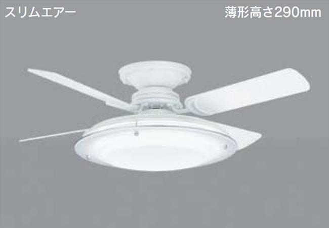 IPH-6200M + FVH86910CF TOSHIBA(東芝ライテック)製シーリングファンライト【生産終了品】
