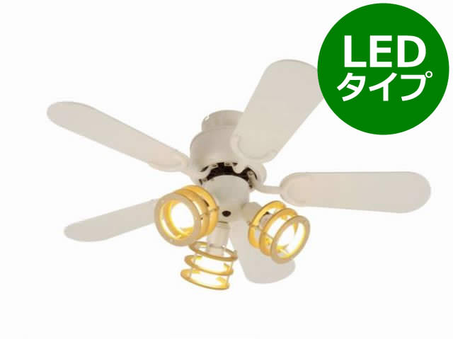 YCF-358IV + LD2602 / ND2602 YOUWA(ユーワ)製シーリングファンライト【生産終了品】