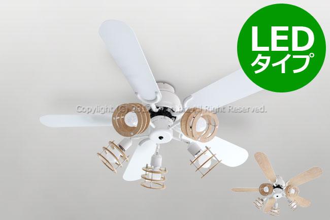 YCF-377IV + LD2602 / ND2602,Freely5 (フリーリィ) YOUWA(ユーワ)製シーリングファンライト【生産終了品】