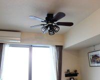 川口市本町 マンション リビング 普通天井 シーリングファンライト取り付け工事