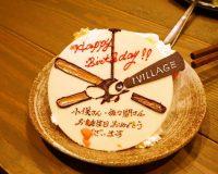 4月誕生日の店長と取締役 サプライズケーキの巻き
