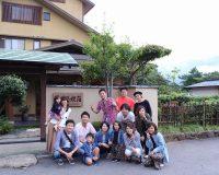 箱根の温泉にゆったりと社員旅行に行ってきました。