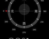 傾斜天井の角度をスマートフォン アプリで確認する方法