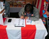 世田谷区喜多見の氷川神社でお祭りがあったので奉納してきました。