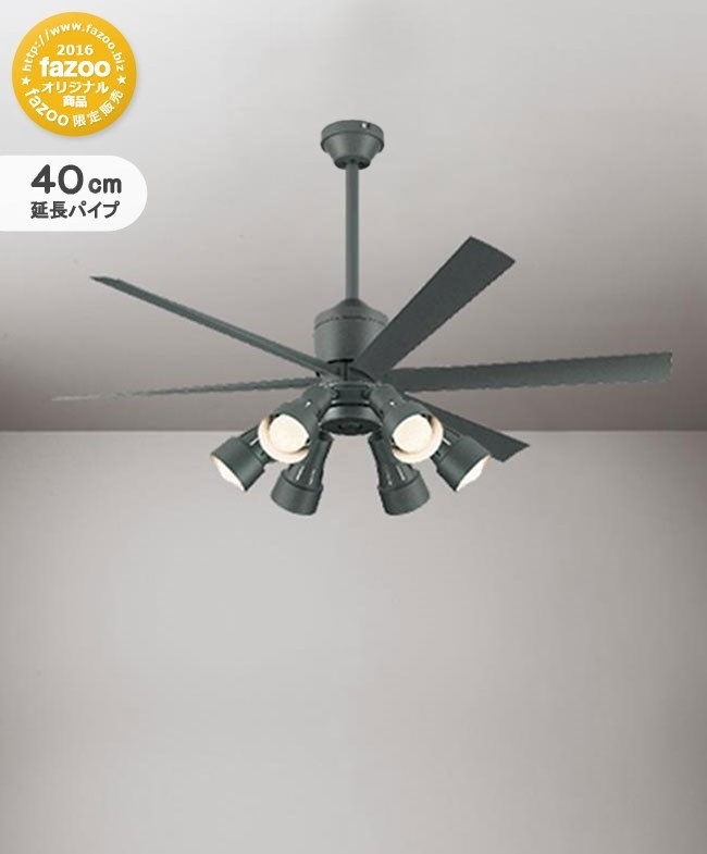 WF249 + WF279PC + WF738C 大風量 傾斜対応 LED 調光・光色切替(電球色-昼白色) 6灯 オーデリック製シーリングファンライト【OLB182】|<公式>シーリングファン・ライト通販専門店 | ファズー【品揃え日本一】