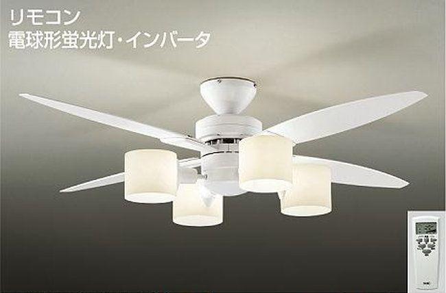 DCH-36594L DAIKO(ダイコー)製シーリングファンライト【生産終了品】
