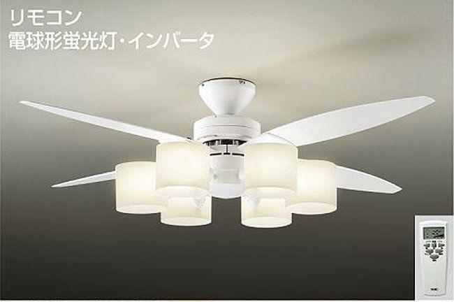 DCH-36595L + LED133WW / LED133CWF DAIKO(ダイコー)製シーリングファンライト【生産終了品】