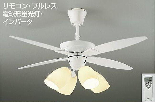 DCH-37301L DAIKO(ダイコー)製シーリングファンライト【生産終了品】