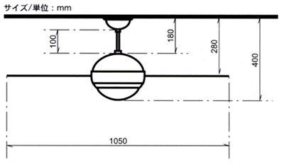CH05-H223 DULTON(ダルトン)製シーリングファンライト【生産終了品】