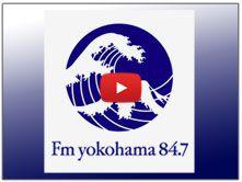 FM横浜LuckyMe番組出演音源