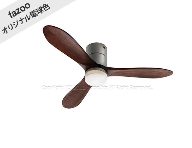 JE-CF004M SV + C-F01,JAVALO ELF Modern Collection REAL wood blades 電球色 大風量 LED 調光 1灯 薄型 軽量 HANWA(阪和)ハンワ製シーリングファンライト