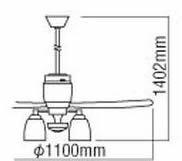 AEE595029 + AAE590181 + AE-91156 + AEE590184 KOIZUMI(コイズミ)製シーリングファンライト【生産終了品】