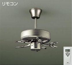 DP-35203E DAIKO(ダイコー)製シーリングファン オプション単体【生産終了品】
