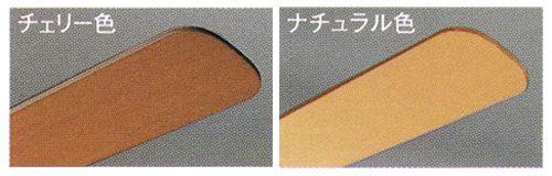 SH9015R ODELIC(オーデリック)製シーリングファン【生産終了品】