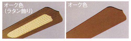WF684 + WF586 ODELIC(オーデリック)製シーリングファン【生産終了品】