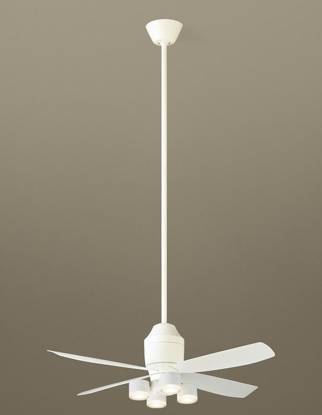 XS70510K/SP7070 + SPL5410KLE1 + SPK101 + SPK071 Panasonic(パナソニック)製シーリングファンライト【生産終了品】