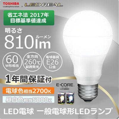 TKM-42WW4LKND + LD2602 / ND2602 TOKYOMETAL(東京メタル工業)製シーリングファンライト【生産終了品】