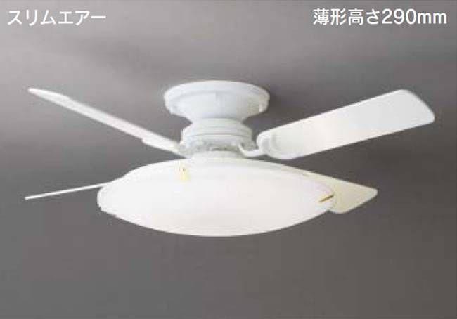 IPH-6200M + FVH11913CF TOSHIBA(東芝ライテック)製シーリングファンライト【生産終了品】