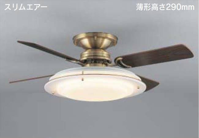 IPH-6100M + FVH11911CF TOSHIBA(東芝ライテック)製シーリングファンライト【生産終了品】